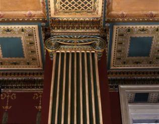 Pillar detail
